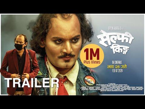 SELFIE KING – New Nepali Movie Trailer || Bipin Karki, Laxmi Bardewa, Abhay Baral