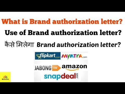 What is Brand authorization letter? Use of Brand authorization - letters of authorization