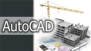 видео Autocad 2018 скачать бесплатно русская версия