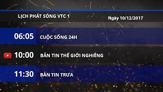 Lịch phát sóng kênh VTC1 ngày 10/12/2017 | VTC1