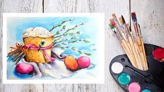 Видео урок Рисуем Акварелью Пасхальный натюрморт #Dari Art(Скоро светлый праздник Пасха! Предлагаю подготовиться в нему вместе! Такая картина станет отличным украшен..., 2015-03-17T11:11:20.000Z)