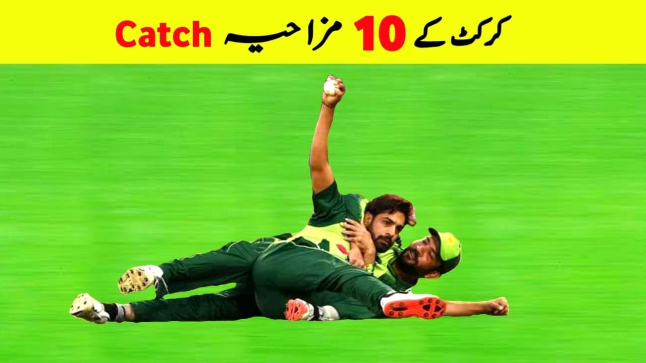 Top 10 Funny Catch in Cricket History
