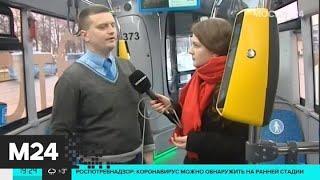 К сентябрю в Москве станет в 2 раза больше электробусов - Москва 24