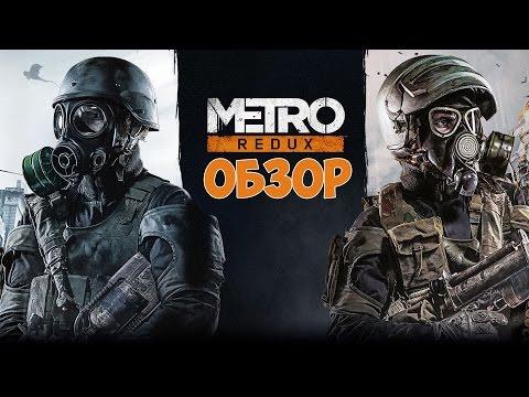 Xbox 360 / Игры / Все — Интернет магазин GamePark
