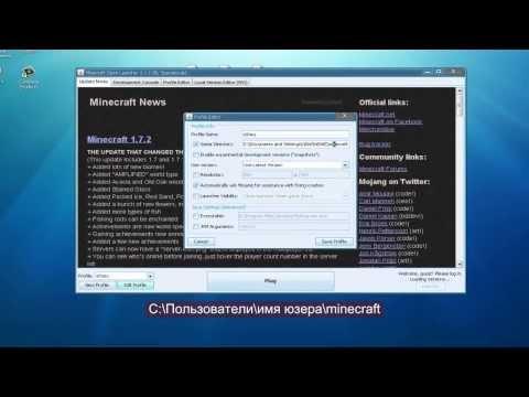Туториал.Minecraft 1.6.4 - как играть с модами