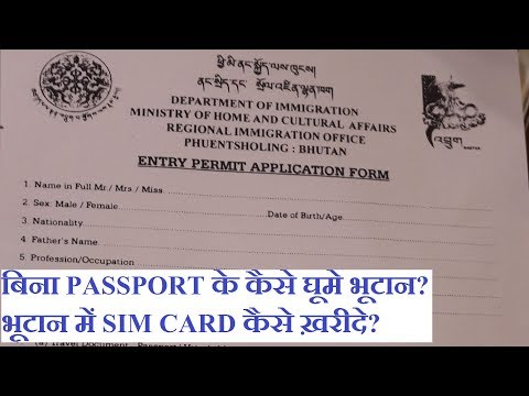 HOW TO GET TOURIST AND VEHICLE PERMIT IN BHUTAN? (Hindi) #TravelBhutan #2