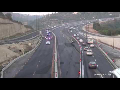 Body of Shimon Peres transported to Jerusalem