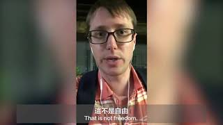 The Truth in Hong Kong? 美国人用VLOG告诉世界香港的真相