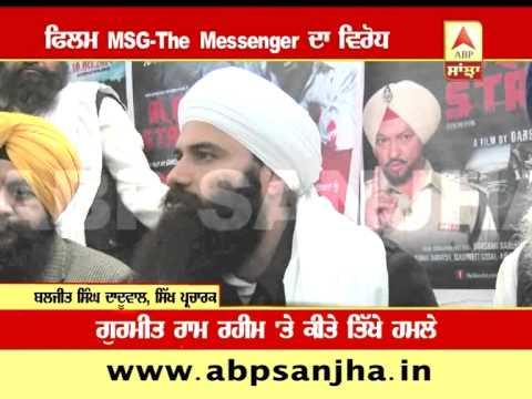 Sant Baljeet Singh Dadu Sahib at Gurusar Sudhar on Vimeo