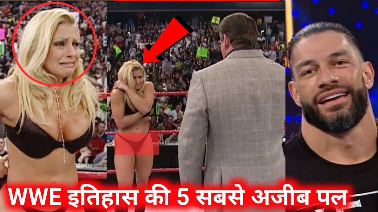 WWE इतिहास के 5 सबसे अजीब पल   Top 5 Omg Moments of Wwe