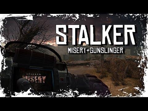 ЛУЧШАЯ СБОРКА НА СТАЛКЕР 2020 ► STALKER MISERY 2.2.1+GUNSLINGER [x1] 18+