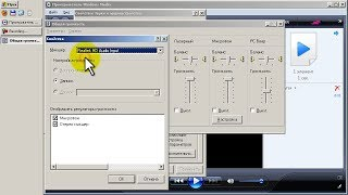 Запись системного звука и звука с микрофона в Windows XP(В этом видео рассказано о том, как в Windows XP стандартными средствами перенаправить звук, снятый с микрофона,..., 2014-01-27T14:36:55.000Z)