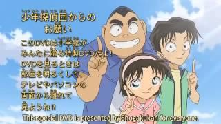 Detective Conan ova9 English subbed HD