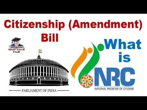 Citizenship Amendment Bill 2016 - What is NRC (National Register of Citizens) of India in Hindi VeeR