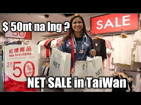 Net Sale price in Taiwan $50nt na lng ? #net  #50%offdiscount