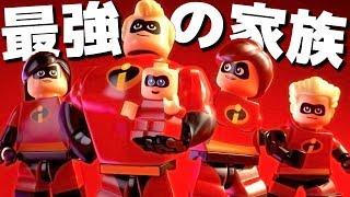 提供:ワーナー ブラザース ジャパン あのヒーロー家族の映画2作品が、...