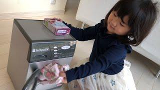洗濯機のおもちゃでママのお手伝い!!おゆうぎ 赤ちゃんのお世話ごっこ Pretend Play as a Washing machine Toy