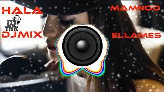 Arabic DJ Mix---حلا - كليب ممنوع اللمس Hala Mamnoo Ellames New music