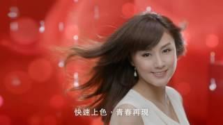 2016CIELO宣若EX染髮霜新版TVCM台灣藤原紀香國語版.