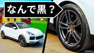 タイヤの色が黒い理由