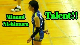 SEXY! Minami Nishimura || Player Women Volleyball Japan