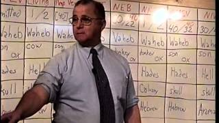 Dr. Sam Gipp - Comparing Bible Versions