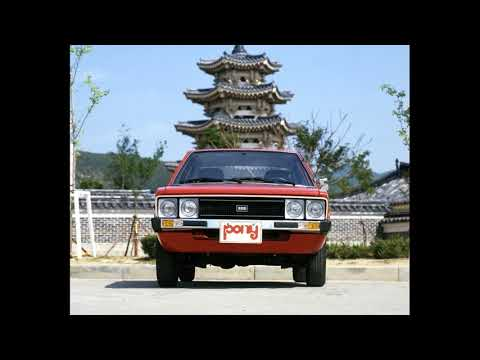 Hyundai Pony (1975 - 1982) Video Tributo