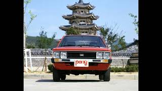 Hyundai Pony (1975 - 1982) Video Tributo