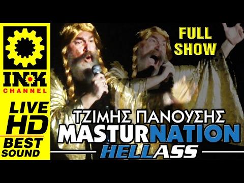 Tzimis Panousis - MasturNation HellAss FULL - Τζίμης Πανούσης