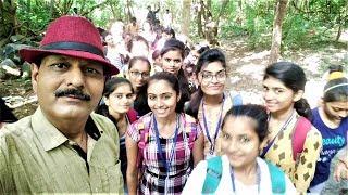 Botany Tour Bahauddin science