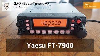 Yaesu FT-7900. Автомобильная радиостанция с выносной панелью(, 2016-07-22T09:22:44.000Z)