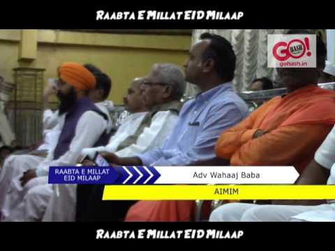 Raabta e Millat Eid Milap Gulbarga | Hand in Hand with all Inter Religious Personalities