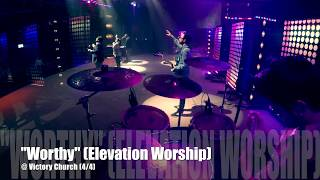 "Download ""Worthy"" (Elevation Worship) 