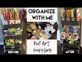 Organize with Me: Kid Art Supplies