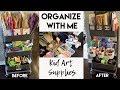 Organize with Me: Kid Art Supplies