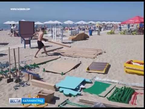 На пляже в Янтарном начали строить детский городок