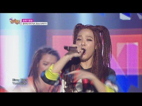 [HOT] Yoonmirae, TIGER JK, BIZZY(MFBTY) - Bang Diggy Bang Bang Show Music core 20150404