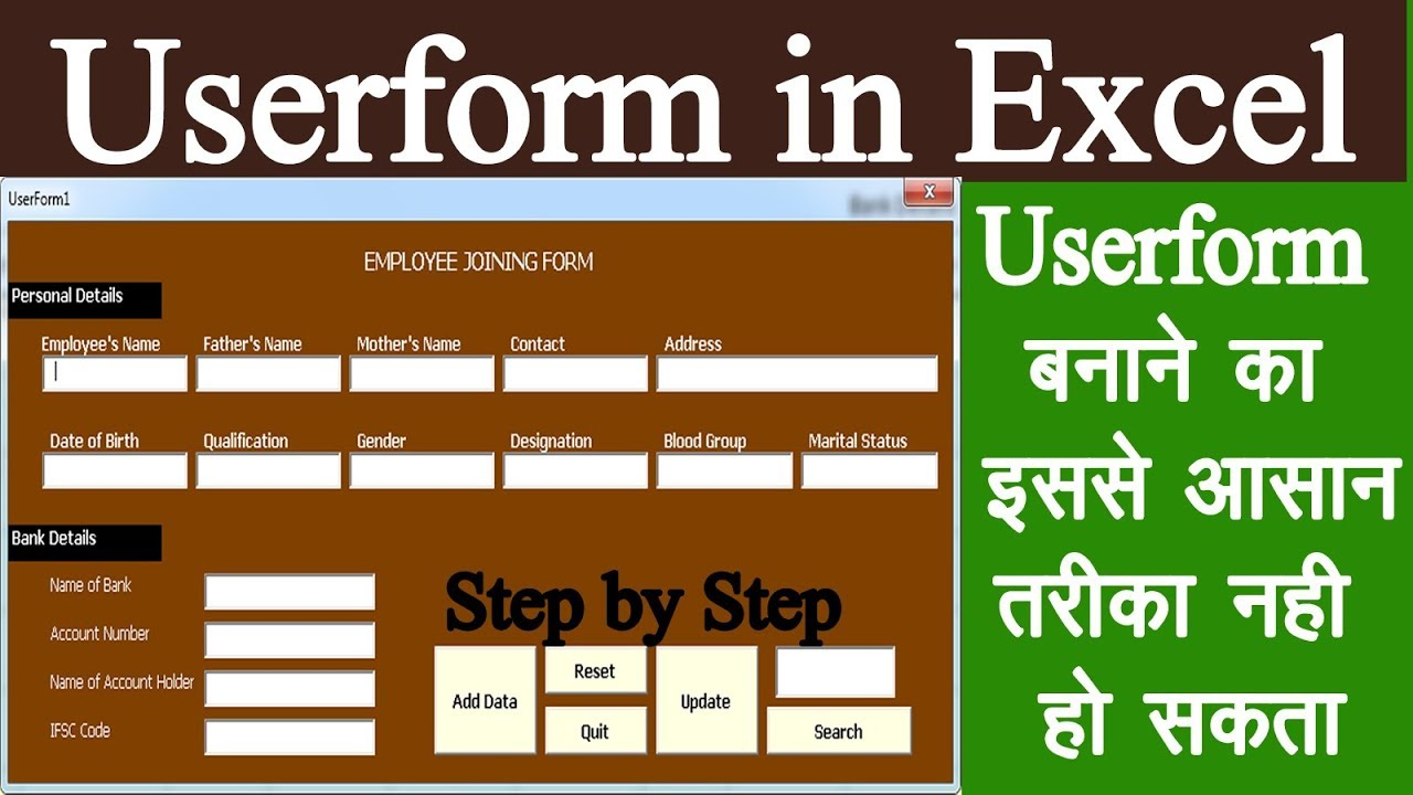 Userform in Excel in Hindi - Data Add | Search | Update