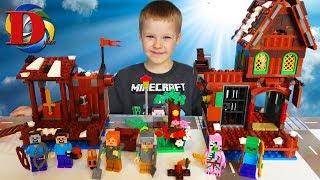 МИР МАЙНКРАФТ / MINECRAFT WORLD . САМОДЕЛКА как LEGO и НУБИК Весёлый Дилан