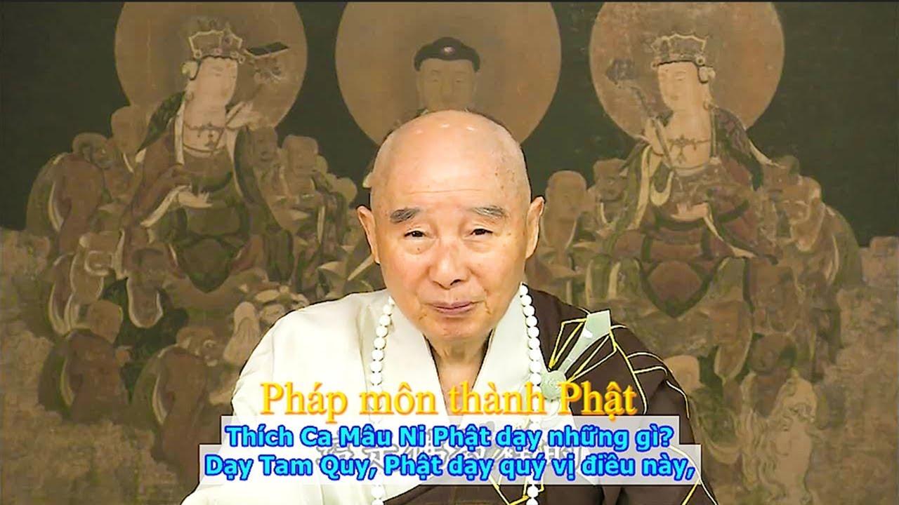 TĐ:1656-Pháp môn thành Phật {có phụ đề}