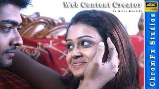 Bengali Short Film 2018   Web Content Creator   4K by Rohan Samanta