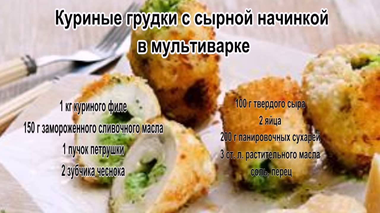 простые рецепты из грудки куриной с фото