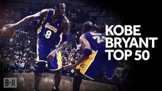 The Legend Of Kobe Bryant (tribute)   20 Minutes Of Kobe's Top 50 Nba Highlights