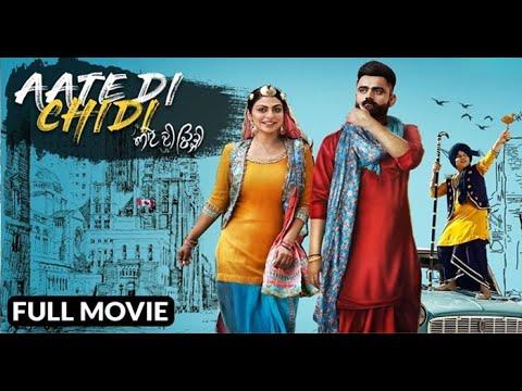 Download Karamjit Anmol Most Popular Punjabi Movie 2020 | Latest Movie 2020