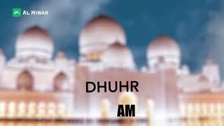 Best application for islamic prayer times and Azan screenshot 1