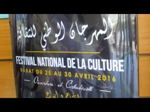 Festival national de la Culture - 2O16 - AMRANI PRODUCTION