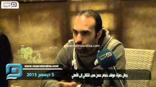 مصر العربية |  جمال حمزة: موقف حسام حسن سبب انتقالي إلى الأهلي