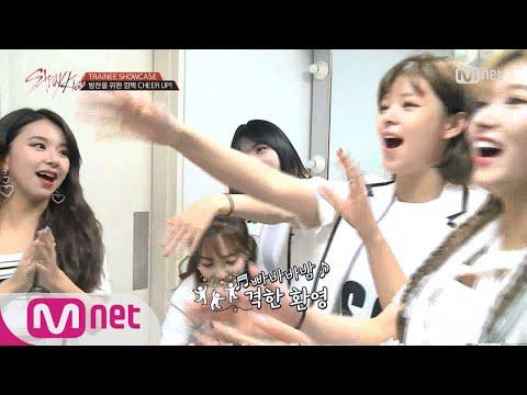 Stray Kids [선공개] 깜짝 Cheer Up! 트와이스, JYP 연습생 쇼케이스 ☆급습☆ 171017 EP.1