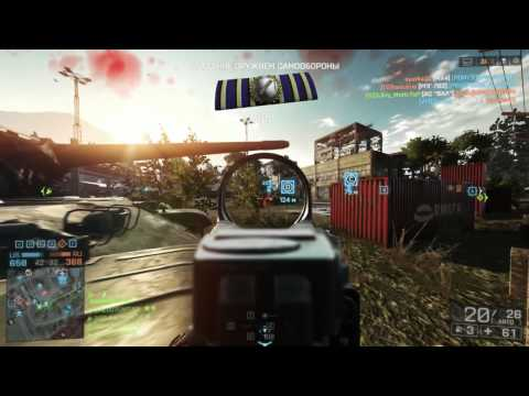 "Захват ""Завода 311"" Battlefield 4"