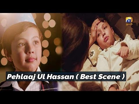 Download Pehlaaj Ul Hassan | Episode 04 | Best Scene | Drama Alif |